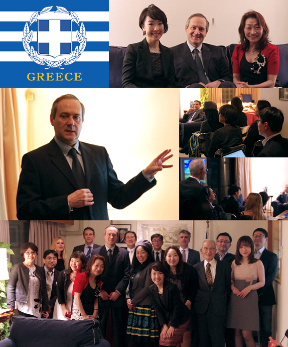 7th Diplomatic Evening in Embassy ギリシャ大使館